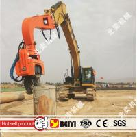 China BUY BEIYI V250D V330 V350 sheet  Pile Hammer Hydraulic Vibratory Pile Driver in construction wholesale