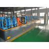 China High Performance Steel Pipe Making Machine , Welding Tube Mill Machine wholesale