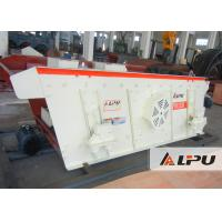 China Vibrating Sieve Machine Two / Three Layers Vibratory Screen for Mineral Coal on sale