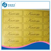 China Yellow Removable Adhesive Labels For Jar / Plastic Bottle , Price Labels wholesale