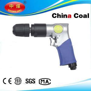China Air drill china coal wholesale