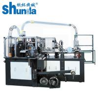 China Horizontal 130pcs/min High Speed Automatic Paper Cup Machine / Making Machinery With Hot Air Sealing wholesale