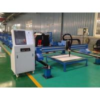 China Semi Automatic ARC Portable CNC Plasma Cutter , Industrial Hypertherm Plasma Cutter For Metal wholesale