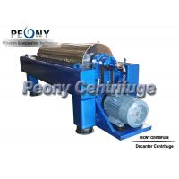 China New Designed Industrial Scale Drilling Mud Centrifuge with SS wet parts wholesale
