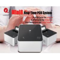 Buy cheap Mini-8 Real-Time PCR Cycler from wholesalers