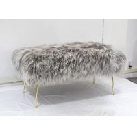 Buy cheap Genuine Mongolian fur Natural Curly Hair Tibet Lamb Fur Long Wool ottoman cover from wholesalers