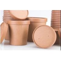 Buy cheap 100% Biodegradable Paper Bowl Ice Cream cup ,Hot Sales paper bowl for soup from wholesalers