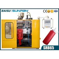 China Plastic 500ml Sauce Bottle Automatic Blow Moulding Machine 1 Year Guarantee wholesale