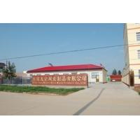 Anping County Hengyuan Hardware Netting Industry Product Co.,Ltd.