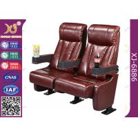 Vip Home Theatre Seating Chairs Genuine Leather Fixed Movie Seats