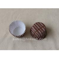 China Eco - Friendly Disposable Ice Cream Paper Cups 60ml Frozen Yogurt Paper Cups wholesale