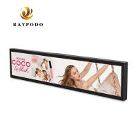 Buy cheap Raypodo 19'' Full HD Touchscreen Monitor RK3188 1.6 GHZ Stretch Bar LCD from wholesalers