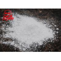 China High Whiteness And Purity Ground Calcium Carbonate Industry Grade Filler wholesale