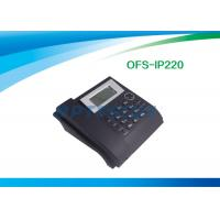 Buy cheap 2 SIP Lines POE IP Phone from wholesalers