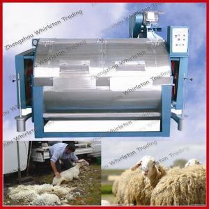 China hot selling wool washing machine/industrial washing machine/cashmere washing machine0086-15036070148 on sale