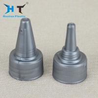 China Small Plastic Push Pull Caps 28mm 32mm For Hair Liquid Dispensing Bottle wholesale