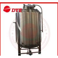 China Customized Bright Beer Tank Commercial , Steam Jacketed Tank Anti Aging wholesale