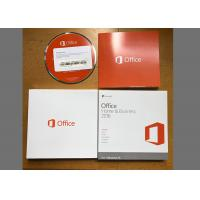 China Genuine Sealed Box Microsoft Office 2016 Key Code With Lifetime Warranty wholesale