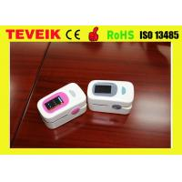 China All-In-One Integrated Clip  Hand Held Pulse Oximeter With SPO2 Pulse Rate For Home Use wholesale