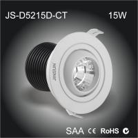 China Citizen CLL030 chip led cob eyeball downlight 15W Jinsun lighting wholesale