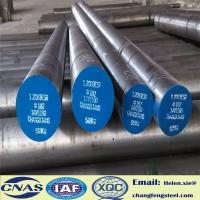 China AISI 420 DIN 1.2083 Annealing Plastic Mold Steel / Stainless Round Bar High Wear Resistance wholesale