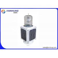 China Recyclable Batteries LED Marine Lantern For 6 Nautical Miles Navigation 150cd on sale