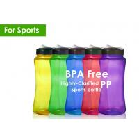 China Plastic ODM Sport Bottle wholesale