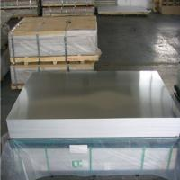 China tempered SGS 0.3MM ASTM Aircraft 6061 T6 Aluminum Plate wholesale