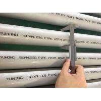 China ASTM A312 TP304/304L TP316 / 316L Stainless Steel Seamless Pipe Pickled Annealed Plain End or Bevel End wholesale