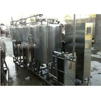 China Moveable Full Automatic CIP Cleaning System For Drinking Mineral Water Production Line on sale