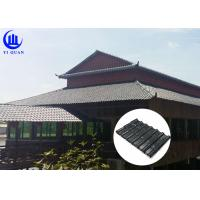 China House Decoration Light Weight ASA Plastic Spanish Synthetic Resin Japanese Roof Tiles wholesale