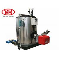 China Vertical Industrial Steam Generator Natural Circulation Type ISO9001 Certificated wholesale