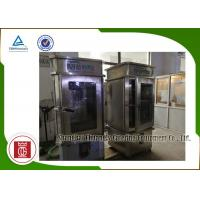 China Electric Commercial Barbecue Grills Duck Oven Stainless Steel wholesale