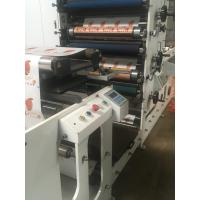Quality RY-320 UV Dryer barcode lable printing with slitting station machine from Ruian for sale