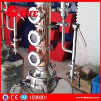 China Home used copper distillation towers whisky brandy distillers wine on sale wholesale