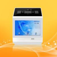 China Durable Iris Access Control System Time Attendance System High Security Level wholesale