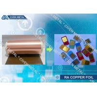 Quality Extra - Fine Low Profile Thermal Conductive Copper Foil Roll For PCB Processing for sale