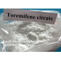 Buy cheap Pharmaceutical Glucocorticoid Steroids Toremifene Citrate Breast Cancer Treatment from wholesalers