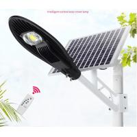 China Aluminum Material Solar Powered LED Street Lights 5 - 12m Mounting Height wholesale