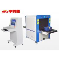 Buy cheap Public Security X Ray Checking Machine Low Leakage CE / FCC / ROHS / ISO from wholesalers
