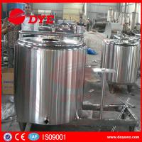 China Used DYE 500L Stainless Steel Vertical Milk Cooling Tank Refrigerated Dairy wholesale