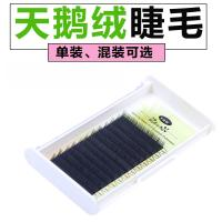 Buy cheap Permanent C Curl Eyelash Extensions , Synthetic Silk Eyelash Extensions OEM & from wholesalers