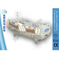 China ICU Medical Hospital Beds Height Adjustable Full Size Hospital Bed on sale