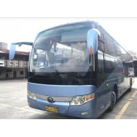 China ZK6127 Yutong Used Passenger Bus / 66 Seats Used Luxury Buses Yutong Brand on sale