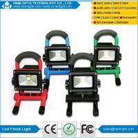 China CE certified IP65 Bridgelux COB outdoor Portable rechargeable led flood light 10W 20W wholesale