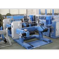 China Computerized Automatic Cable Coiling Machine Coiling And Packaging All - In - One Machine wholesale