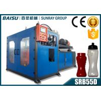 China 0 - 750ML Pvc Bottle Making Machine , Pvc Blowing Machine With Hydraulic System SRB50D-2C wholesale