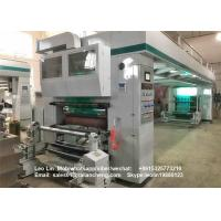 China Auto Splicing Roll To Roll Lamination Machine , Offset Lamination Machine High Strength Production on sale