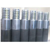 China DTH API Drill Tube Precision Ground Drill Rod For Water Well Hole Drilling wholesale