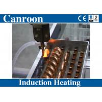 China High Efficient Induction Heating Machine for Automatic Copper Tube Brazing of Heat Exchanger Components wholesale